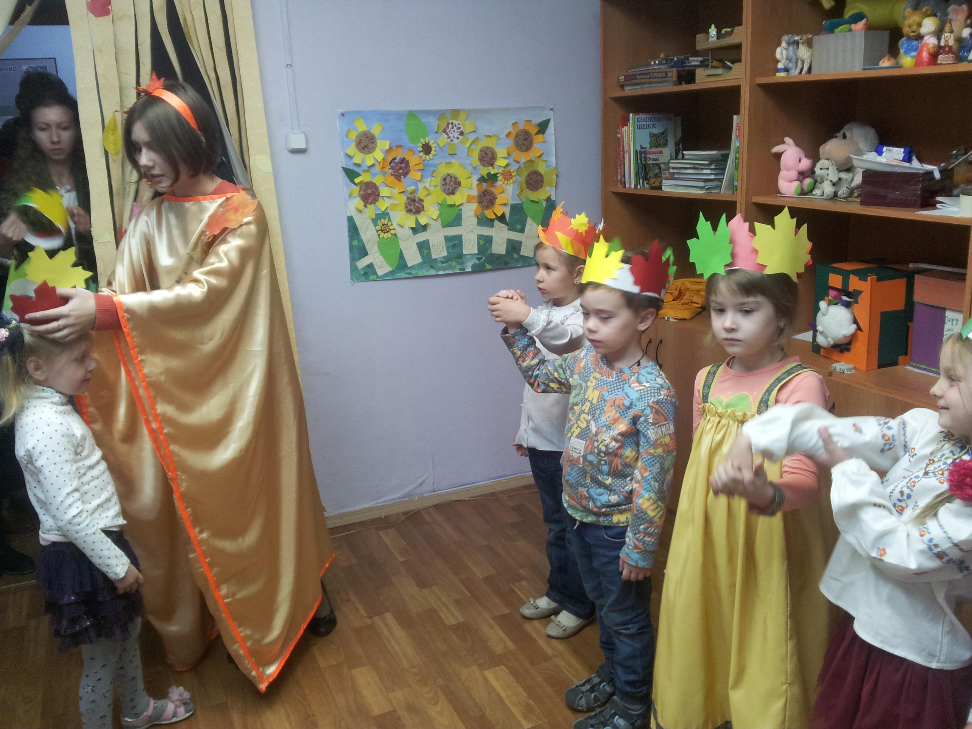 «Праздник Осени!» детский утренник группы дошкольного образования (24 октября)