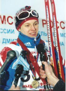 Зверкова Светлана Викторовна