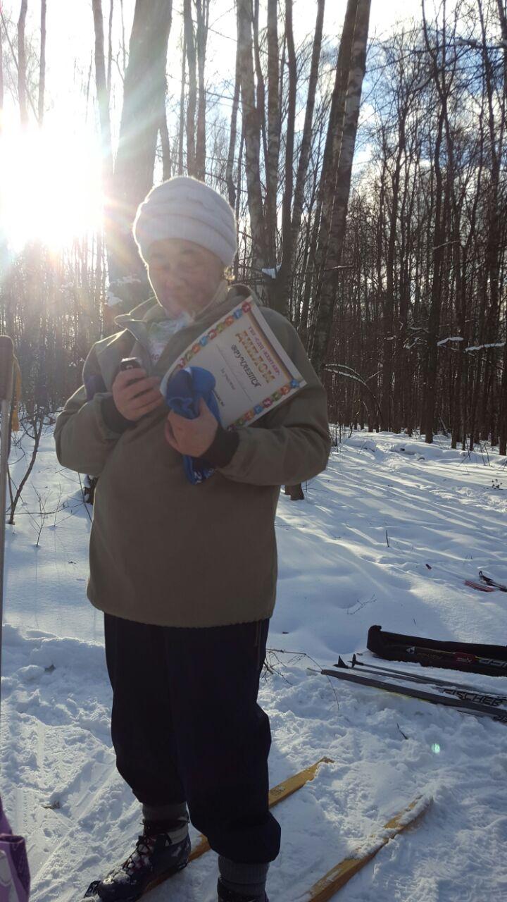 """21 января на трассе """"Бибирево"""" состоялись соревнования по лыжным гонкам в рамках Спартакиады """"Спорт для всех""""."""