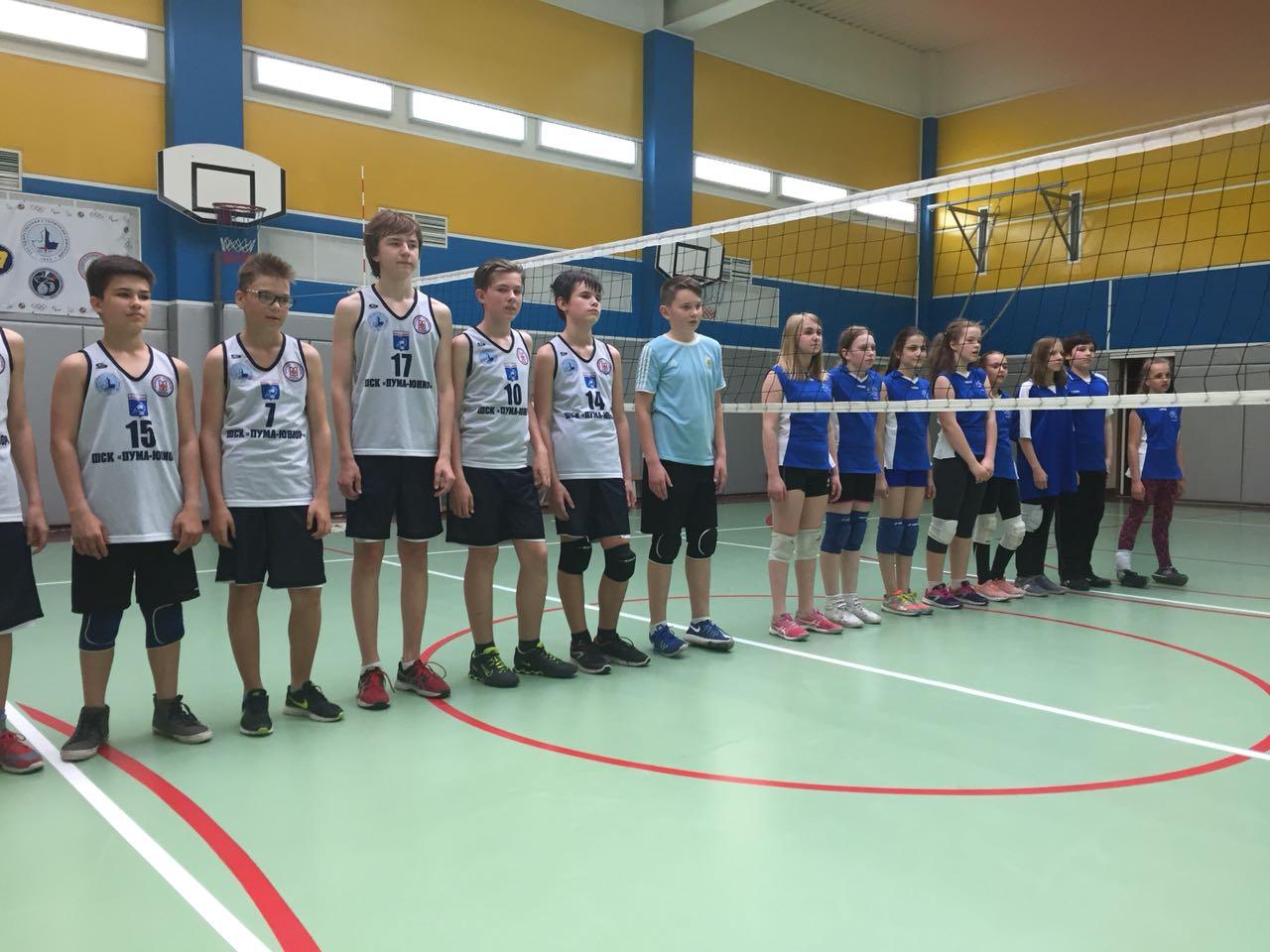 Соревнования по волейболу среди учащихся 5-6 классов.