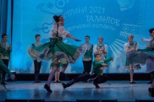 """Творческий фестиваль """"Страна талантов"""" 2021"""